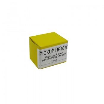 Rola preluare hartie imprimanta compatabilia cu HP 1010