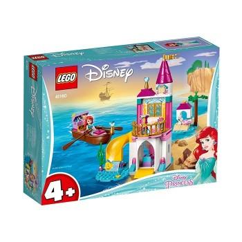 Castelul lui Ariel (41160)