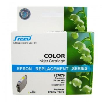 Cartus cerneala compatibil cu Epson T474