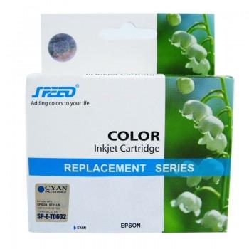Cartus cerneala compatibil cu Epson T632