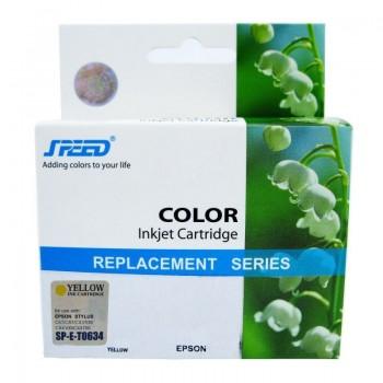 Cartus cerneala compatibil cu Epson T634