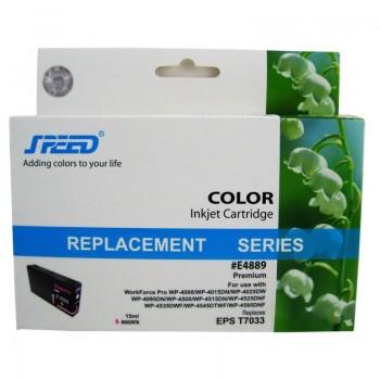 Cartus cerneala compatibil cu Epson T7033