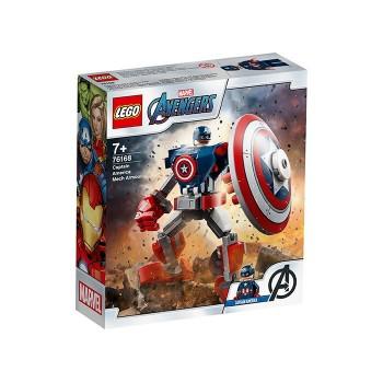Armura lui Captain America